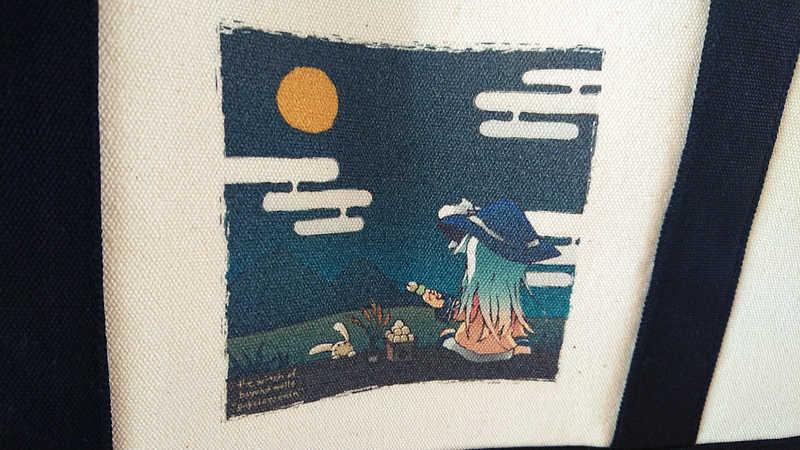 壁向こうの魔女ポポロセニア お月見トートバッグ
