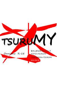 TSURUMY