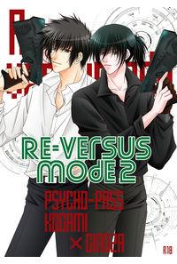 Re-versus mode 2