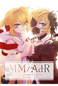 MM/AdR