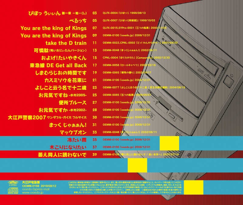 S (しまむらさん20周年ベストアルバム Vol.1)