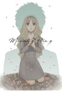 Missing Ring