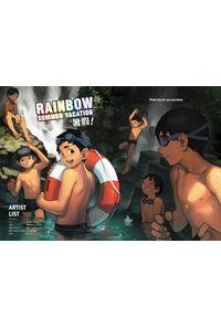Rainbow Summer Vacation