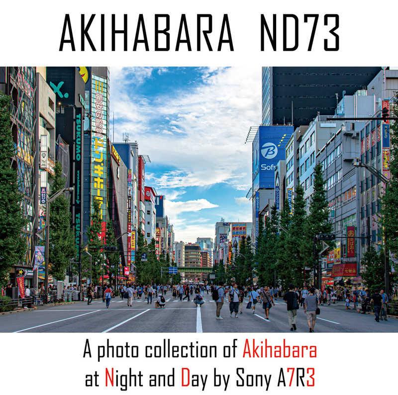 AKIHABARA ND73