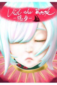 Vid the Book ―隠月―