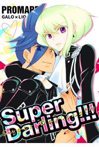 Super Darling!!!