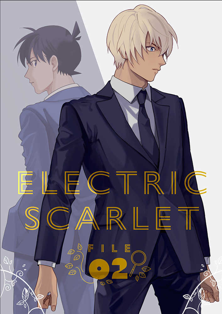ELECTRIC SCARLET 2