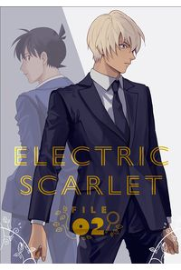 ELECTRIC SCARLET 2