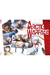 Arctic Warfare