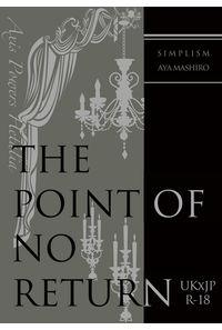 The Point Of No Return【再版版】