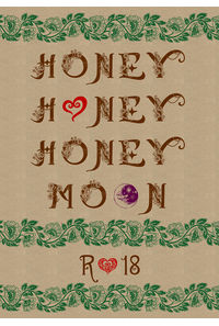 HONEY HONEY HONEY MOON