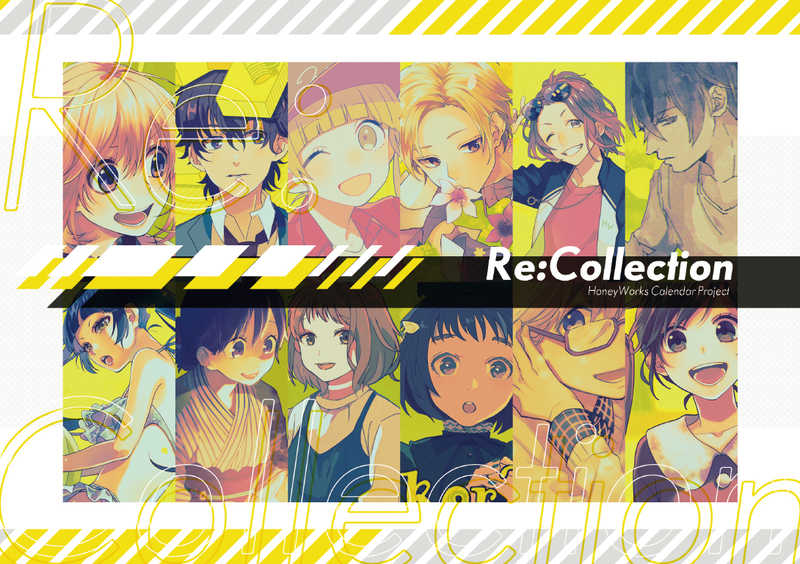 Re:Collection