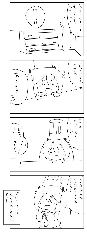 今村ミク9