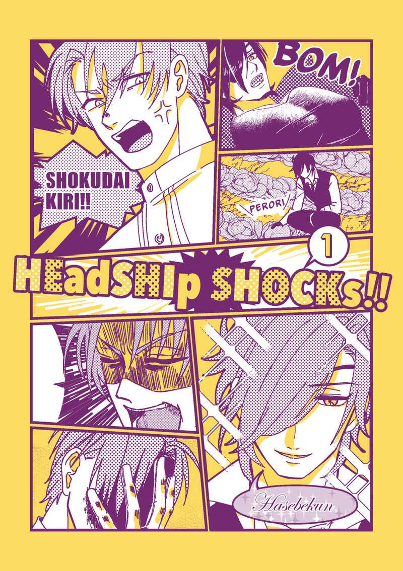 HEadSHIp SHOCKs!!(1)