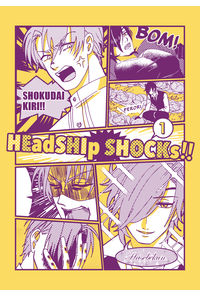 HEadSHIp SHOCKs!!(1)