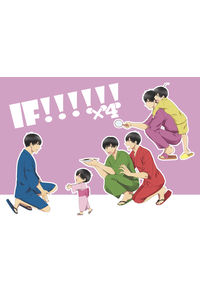 IF!!!!!!×4