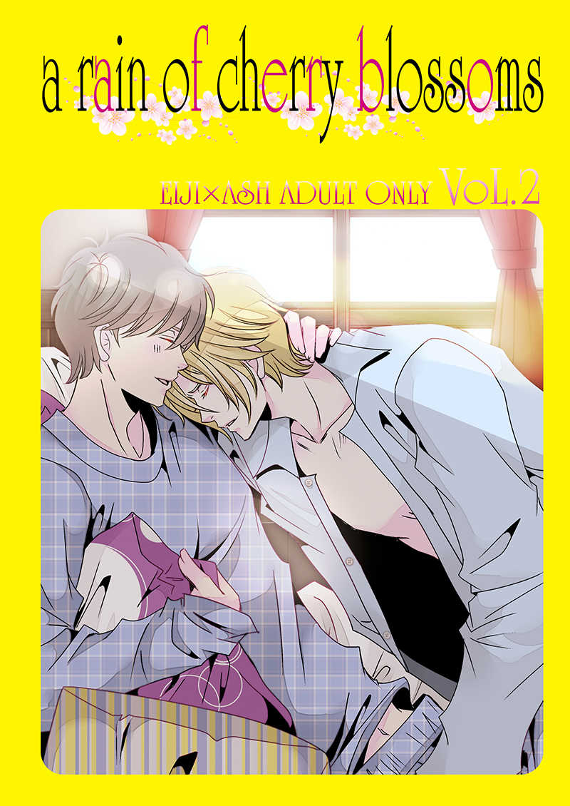 a rain of cherry blossoms Vol.2 [http:404(Re:)] BANANA FISH