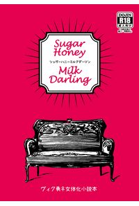 Sugar Honey Milk Darling