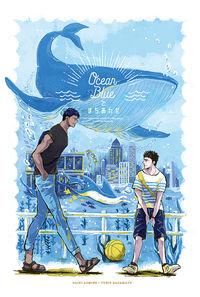 OceanBlueで待ち合わせ