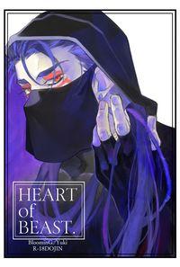 HEARTofBEAST.[前編]