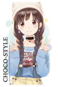 CHOCO-STYLE