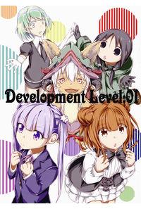 Development Level:01
