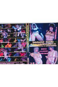 CosplayDanceVol.07 オリジナルコス&水着★乱痴気ダンス!