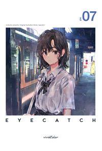 eyecatch.07+クリアファイル