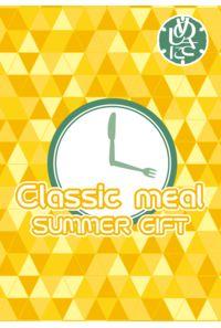 Classic meal SUMMER GIFT めしさに番外