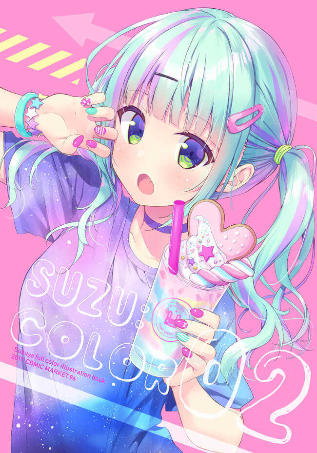 Suzu:color 02