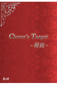 Clover's Target -荷担-
