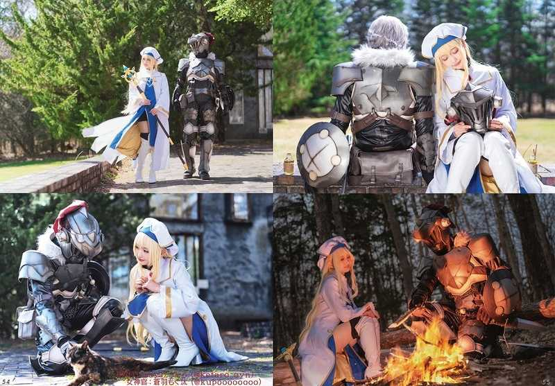 GOBLINSLAYER-DETAILS OF COSPLAY-