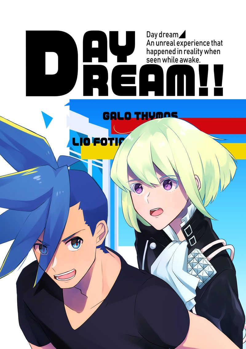 DAY DREAM!!