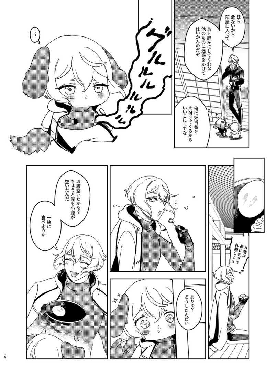 GENJIわんわん~刀犬源氏兄弟のIGストーリー~