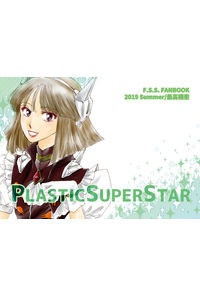 PLASTIC SUPER STAR