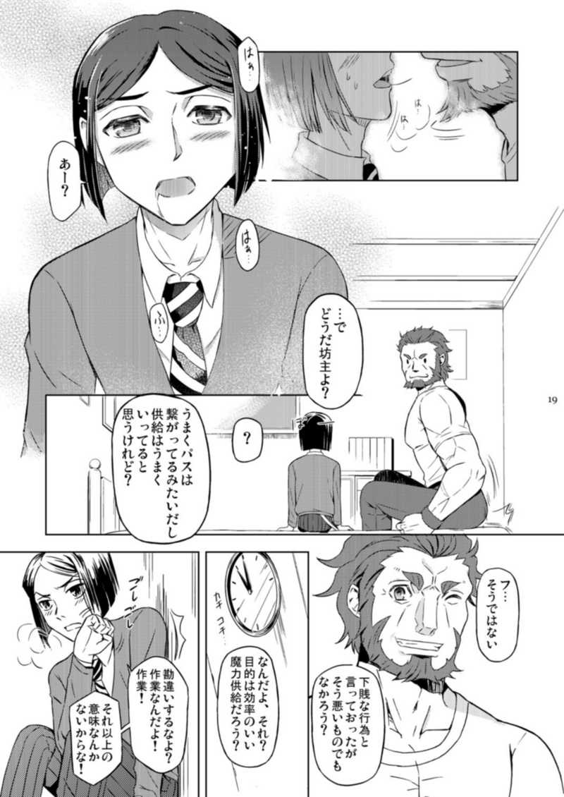 イロドリノカケラ 【再販版】