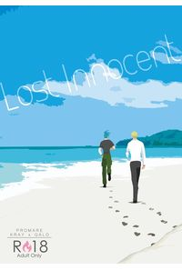 Lost Innocent