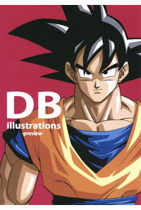 DB illustrations -preview-