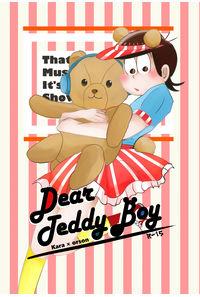 Dear Teddy Boy