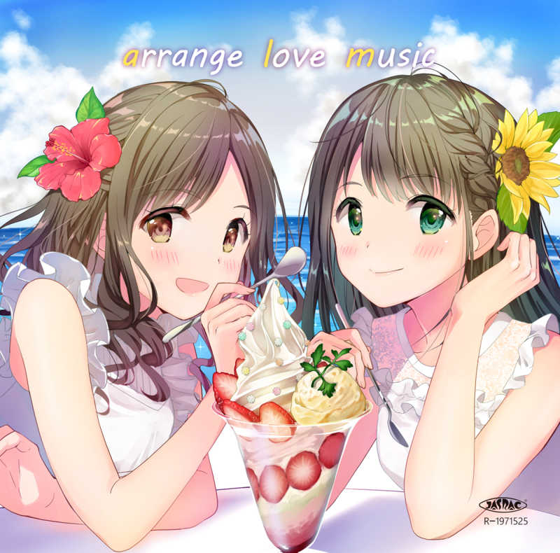arrange love music!