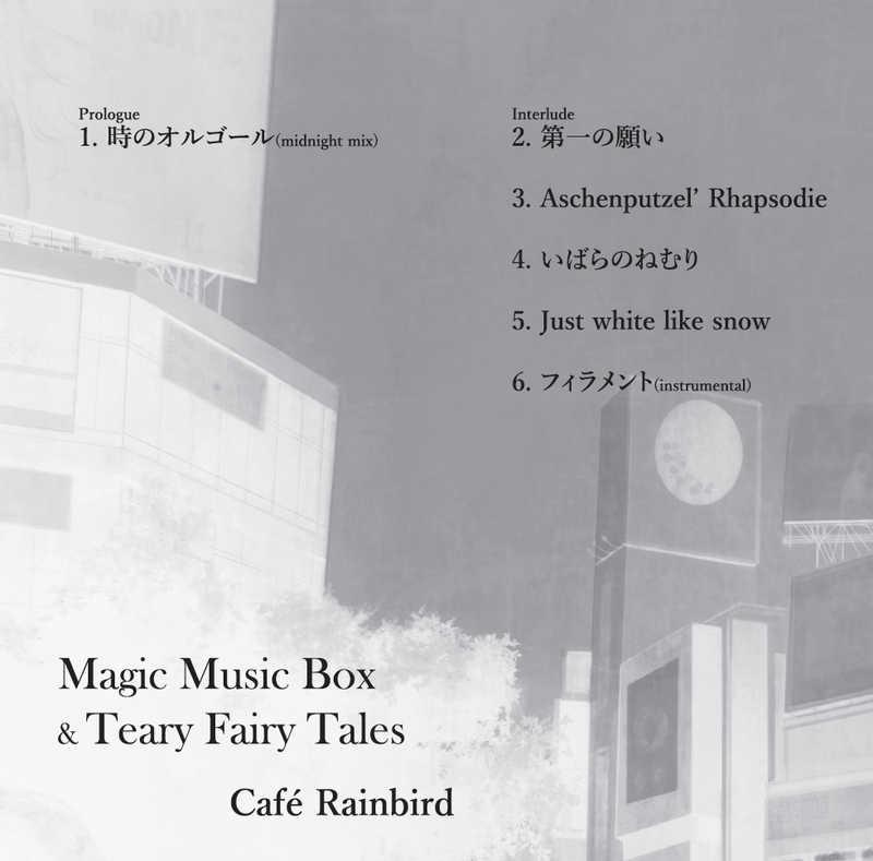 Magic Music  Box & Teary Fairy Tales
