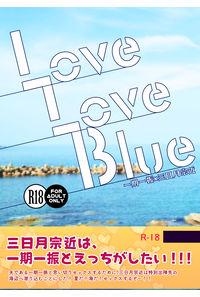 Love Love Blue