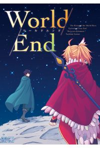 World End