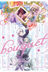 環壮再録集 Mirage Bouquet