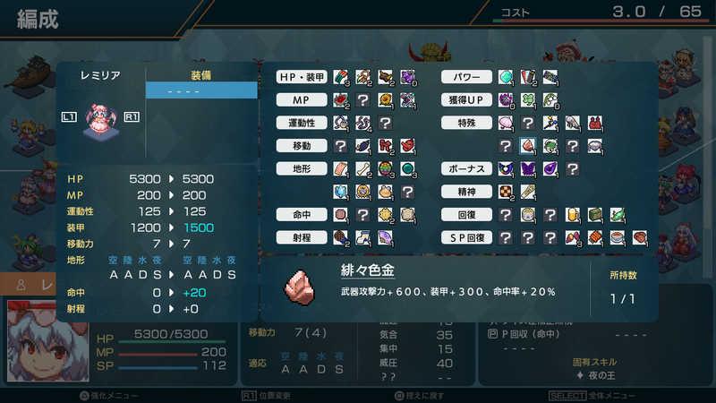 幻想少女大戦コンプリートボックス
