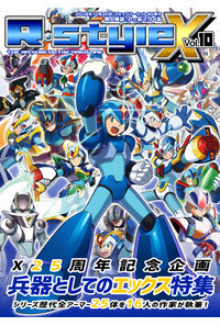 R・Style X -同人雑誌アールスタイル10