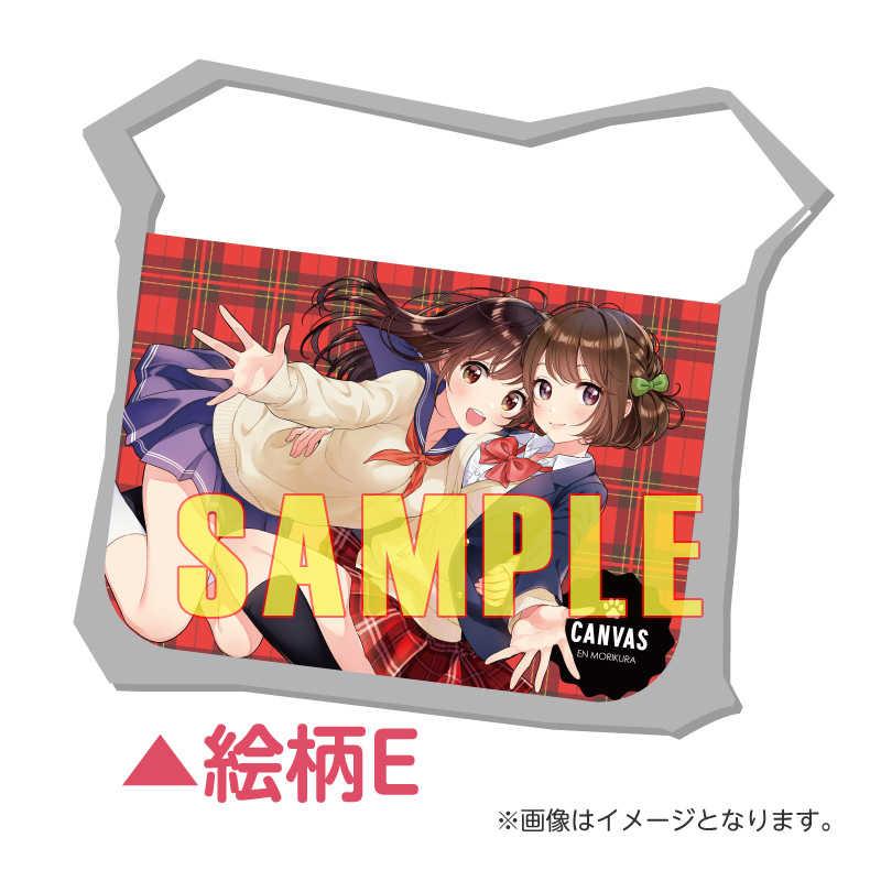 【森倉円展】TO・RE・KA (フラップのみ)E
