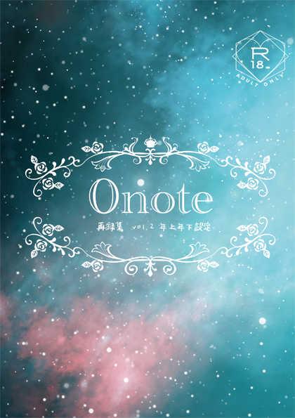 0note再録集vol.2年上年下設定 [0note(くろまる)] K