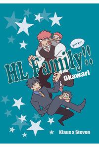 HL Family!! okawari