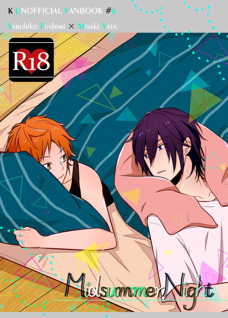 MidsummerNight [ricochet(タカシナ)] K